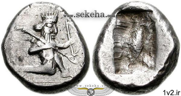 سکه سیگلوی از نخستین سکه های ضرب ایران بوده است که در زمان داریوش بزرگ و سایر پایشاهان هخامنشی رواج داشته است ,کتاب سکه شناسی